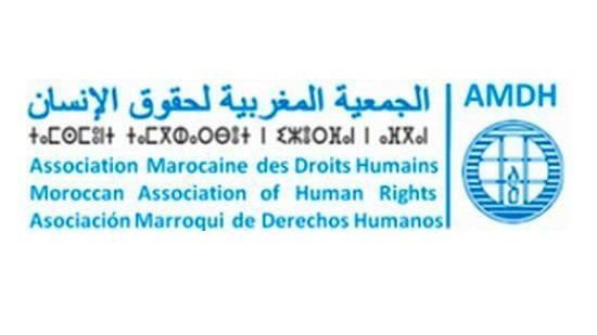 logo-amdh-550×309